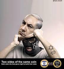 isis-israel.jpg
